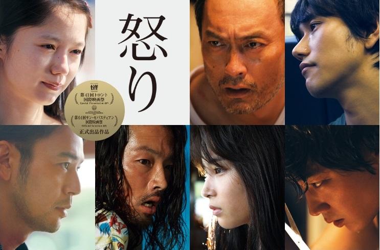 ikari-movie-com