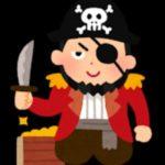 1人海賊王